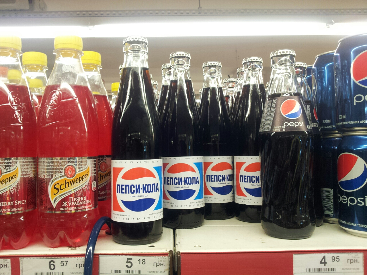 Classic_Pepsi_bottles_in_Russian Market